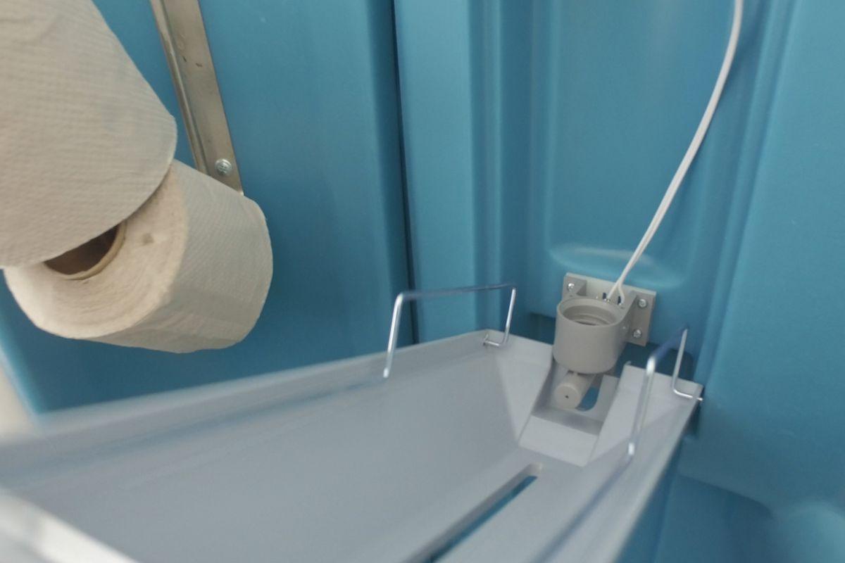 Samozamykací WC